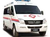 本溪120救护车出租电话是多少长途跨省转院收费价格多少