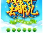 重慶會計網校人和會計培訓,渝北好的會計培訓學校
