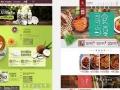 专业制作淘宝天猫店铺页面,详情页制作,活动海报设计