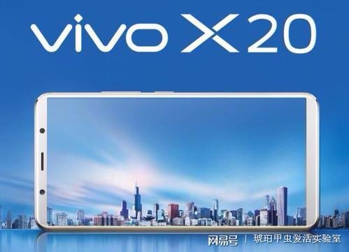 余姚市iPhonex7 7p8 8p手机OPPOvivo回收