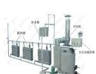 养殖专用调温锅炉养殖升温锅炉养殖温空锅炉水暖温控养殖锅炉