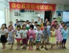 东莞达仁珠心算培训,提高孩子计算能力,专注力,反应力