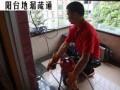 专业疏通厨厕 马桶 抽化粪池 打捞物品 改管道2