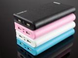 大钱包移动电源2万20000毫安充电宝 三星小米苹果iphone