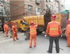上海南汇专业下水道淤泥清洗疏通   化粪池清底