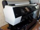 出售爱普生9908冰晶画菲林照片国画打印机等