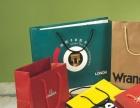 渝北区优捷印刷厂:画册、手提袋、包装盒等