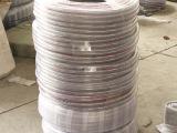 pvc塑料软管钢丝管 厂家生产销售 螺旋透明钢丝增强软管