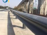 湖南波形护栏厂家双波波形护栏板
