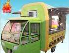 仿古餐车小吃车售货车冰糖葫芦流动车多功能复古美食早餐车定制款