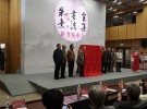 北京租赁P3LED大屏海淀灯光音响