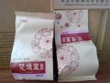 食品包装汉堡纸 广东楷诚汉堡淋膜纸生产基地