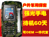 新款电信CDMA职业者F1三防手机充电宝手机老年手机部队户外保密