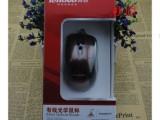 工厂提供 联想笔记本USB鼠标批发 有线光电鼠标