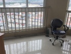 光彩市场 流光溢彩公寓 商务中心 45平米