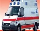 佛山网上租用私人120救护车