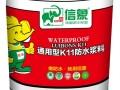 潮州K11防水材料厂家批发