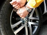 中央公园 公园大道上东汇汽车改装 汽车保养 洗车 维修