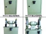 上海砂轮机厂三棱牌除尘式砂轮机(又名环保型吸尘式砂轮机)