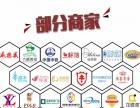 惠州地区拍企业宣传片、产品展示片就找风之影传媒