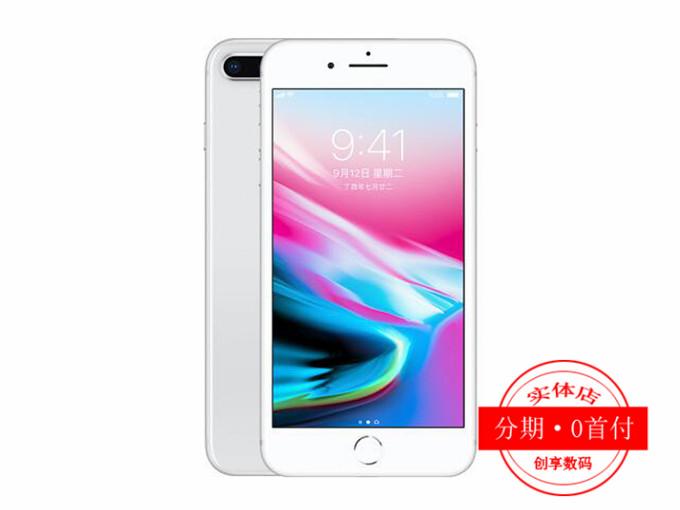 买苹果8可以分期付款吗 西宁零首付分期专卖店
