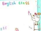 英语教育 英语教育诚邀加盟