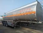 半挂油罐车铝合金油罐车化工液体不锈钢罐车