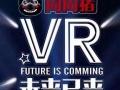 周周猪VR主题乐园加盟