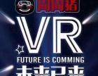 周周猪VR主题乐园加盟 娱乐场所