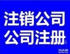苏州吴中区代办公司营业执照变更地址要多少钱