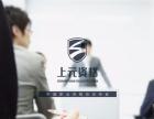 江阴上元资格专业培训育婴师江阴专业的育婴师培训中心