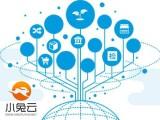 南宁商城开发智慧农业系统软件开发平台