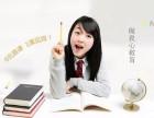 重庆鱼洞中小学课外辅导班 鱼洞一对一家教补习机构