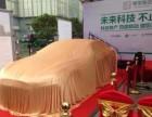 北京新车揭幕吸幕机瞬间吸幕机舞台启动道具庆典揭幕瞬吸幕机
