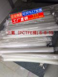 原装进口聚三氟氯乙烯棒 优质聚三氟氯乙烯棒 三氟棒厂家