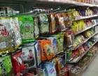 帮 盈利中的博源特卖场商品齐全超市 转让