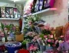 八经 鲜花店转让 生活服务 住宅底商