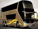 從鄭州到南潯長途大巴車