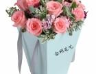 成都市金牛区金柯鲜花店母亲节鲜花花束花篮花盒