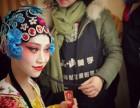 合川化妆培训学校 化妆学校 重庆前十化妆学校