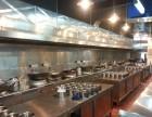 广州酒店厨房工程 餐厅,学校,单位排烟工程 送鲜风工程