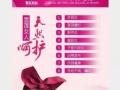 花红雪莲女人能治疗月经不调吗?