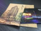 玩转明信片旅游摄影手绘公安消防邮资明信片定制销售