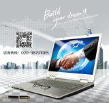广州网络营销公司哪家好 多项项目优势,稳定可靠首选广州鸣远