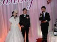 上海黄埔婚礼主持人培训需要多少钱?