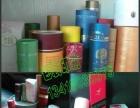 手袋印刷 画册印刷 包装盒印刷 彩色