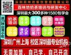 贡茶 皇茶 咖啡 技术 港式奶茶技术1580包学会