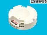 迈睿 5.8G高端微波感应与LED调光驱动一体化电源 12W吸顶