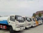 滁州买洒水车吸粪车垃圾车的来这里二手全新均有全部低价出售