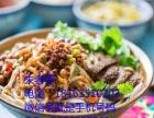 武汉哪里有学习桂林米粉的技术,桂林米粉哪家好吃